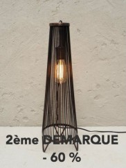 Lampe GRILLAGEE - 50  %